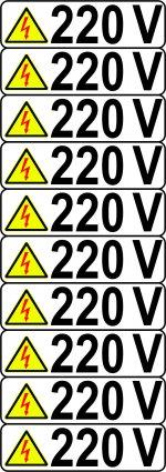 220V SET 10 BUC ETICHETE AUTOCOLANT
