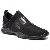 Pantofi sport Puma Dare, 40.5 eu
