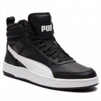 Pantofi Sport Puma Rebound Street V2 37.5 EU
