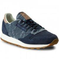 Pantofi sport Reebok Classic Leather EBK  BS7851  41 EU
