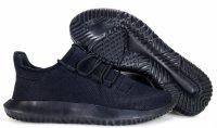 Pantofi sport Adidas Tubular Shadow BY3709  37.5 EU