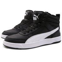 Pantofi sport Puma Rebound Street V2  36371705  44 EU