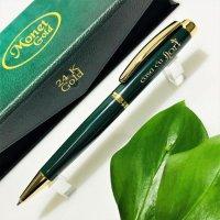 Monet Gold 24K  Green