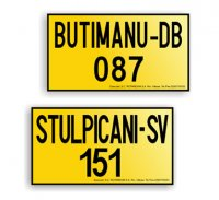 Numere inregistrare vehicule pentru care nu exista obligatia inmatricularii - mopede
