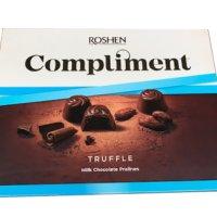 Roshen - Praline Compliment Trufe 120g