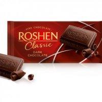 Roshen - Classic  - Ciocolată neagră 90g