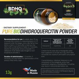 Bdhq eticheta in engleza 3