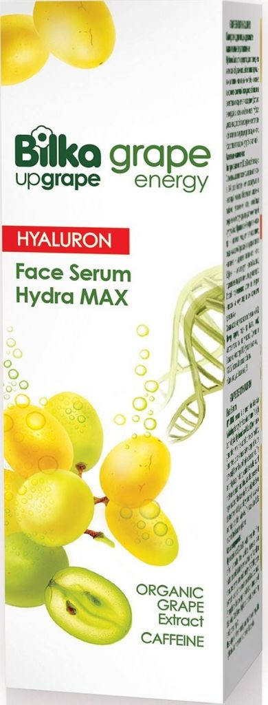 Ser Pentru Fata cu Acid Hyaluronic si Cafeina, 25 ML