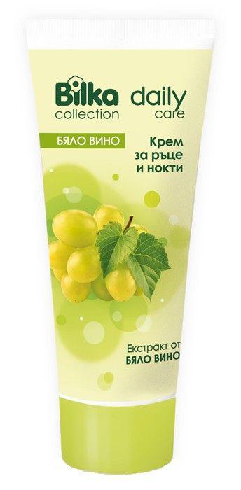 Crema de Maini, Hidratanta cu Glicerina - 65 ML