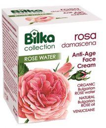 Crema de Fata cu Ulei de Trandafir , 40ML