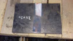 Paleta cauciuc 30x20 Bourgoin