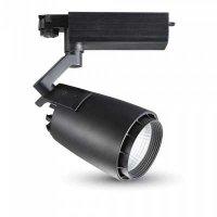 33W Proiector LED Sina Corp Negru 5000K