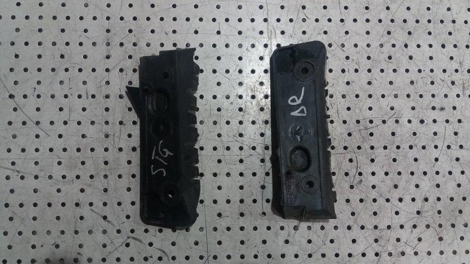 Set Suporti Laterali Bara Fata Stanga  Dreapta Audi A4 B6 20012006 (2)