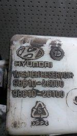 Vas Lichid Parbriz Cu Pompa Si Furtune Hyundai Santa Fe 2.7 Benzina 20002006 (2)
