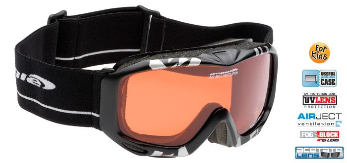 Goggle H9751