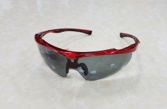 Ochelari de soare Goggle E302-P
