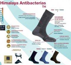 Mund Himalaya Antibacterias spec