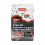 Masca fata 2in1 peel-off si gel curatare cu carbune activ Beauty Formulas Charcoal 13g
