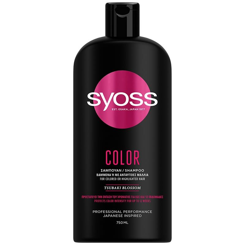 syoss color 750