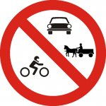 Accesul interzis autovehiculelor și vehiculelor cu tracțiune animală