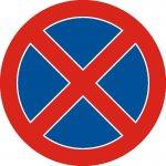Oprirea interzisă
