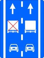 Organizarea traficului pe benzi de circulație