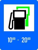 Stație de alimentare cu carburanți, inclusiv benzină fără plumb