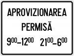 Intervalul de timp când este permisă staționarea vehiculelor ce efectuează aprovizionarea