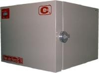 Sterilizator-pupinel Caloris de 50 litri