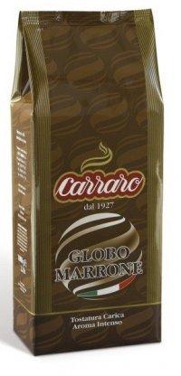 Cafea boabe - Carraro Globo Marrone 1kg.