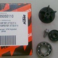Kit reparatie pompa apa KTM 250/300 EXC 2008-2016