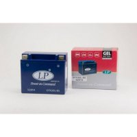 Baterie Landport GTX20L-BS 12V 18Ah maintenance-free 175X86X154