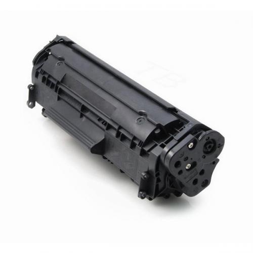 Toner compatibil HP Canon CF283X CRG737