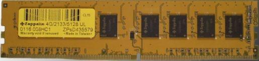Zeppelin 4GB DDR4 2400MHz (ZE-DDR4-4G2400b)
