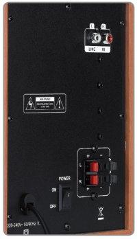 Boxe 2.1 GENIUS 'SW-HF2.1 1205' (31730972100), RMS 32W: 9W x2 sateliti + 14W subwoofer, butoane: volum, bass si pornire/oprire, cu intrare casti, culoare: negru-lemn cires