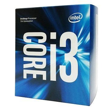 CPU INTEL skt. 1151  Core i3 Ci3-7100, 3.9GHz, 3MB   'BX80677I37100