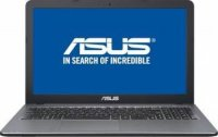 Asus X540SA-XX366 | 15.6 inch | 1366 x 768 pixeli | Dual Core Celeron | N3060 | 2.48 GHz | Capacitate memorie 4 GB | DDR3 | Capacitate HDD 500 GB | Viteza HDD 5400 RPM | Tip unitate optica 8X Super Multi with Double Layer | Wireless 802.11 b/g/n | 1 x Blu