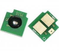 Chip cartus HP Q7516A/X  / Canon CRG-709 pentru HP 5200, Canon 3500, 3900, 12k