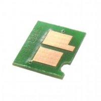 Chip cartus Xerox 106R01531 pentru Workcentre 3550, 11k