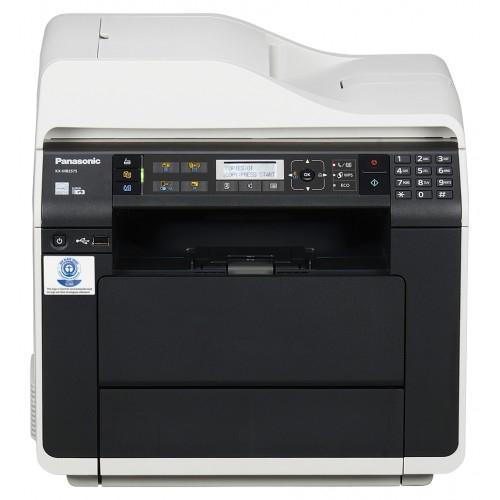 Multifunctional laser Panasonic 30 ppm (KX-MB2575-HX)