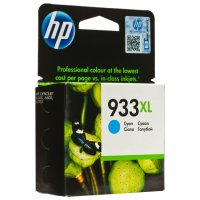Cartus cerneala Original HP Cyan 933XL, compatibil OfficeJet 6600/6700/7110 (CN054AE)