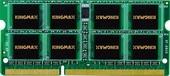 KingMax SODIMM 2GB DDR3 1600MHz Bulk (FSGE85F)