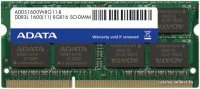 Adata SODIMM 8GB DDR3 1600MHz, Low voltage 1.35V (ADDS1600W8G11-B)