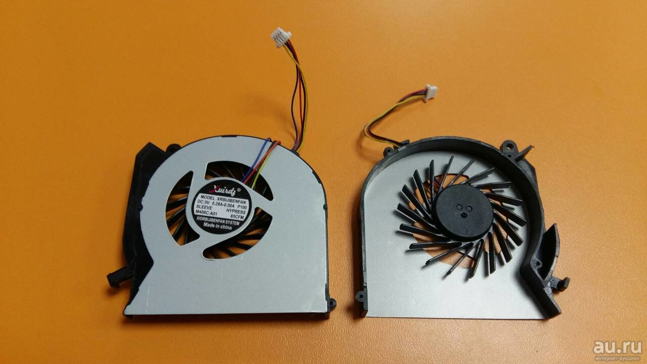 Ventilator laptop HP Pavilion DV7  KSB06105HB  23.10644.021  BJ1U