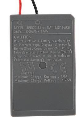 Baterie LiIon Joystick PS4  lipi522