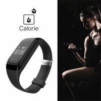 Bratara fitnessH1ritm cardiacusmart