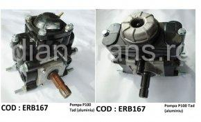 Pompa P100 TAD (aluminiu)