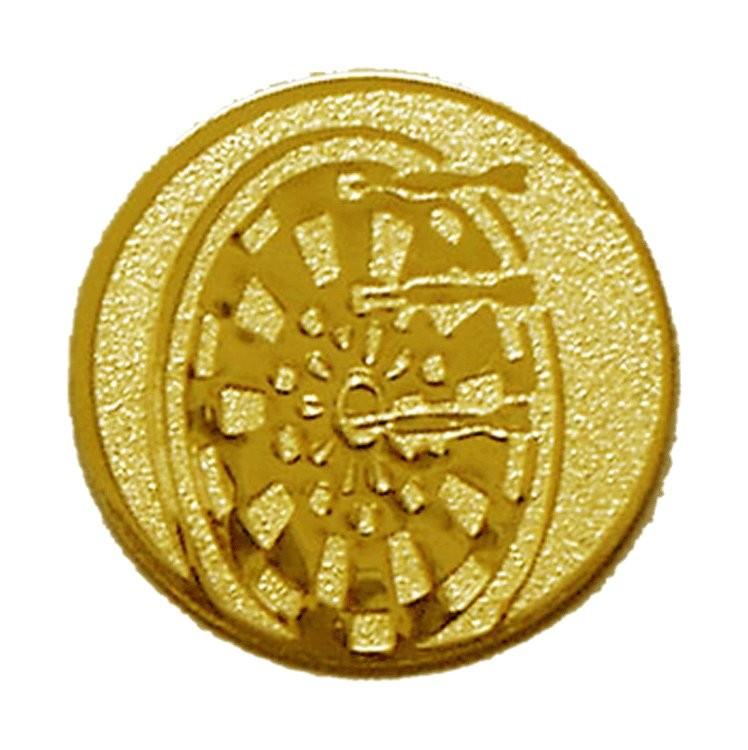 Placuta Medalie darts D2-A21