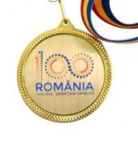 Medalie MMC6060 - Romania 100