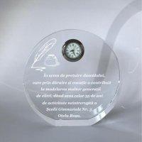 Trofeu cristal ceas 4002.31V